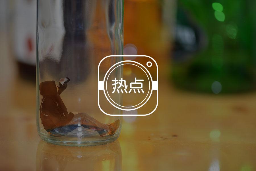 报复性离婚丨深圳排号离婚,憋疯多少假面夫妻?-心理学文章-壹心理
