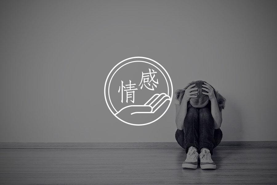 深度剖析:抑郁时,我们为什么恨父母?-心理学文章-壹心理