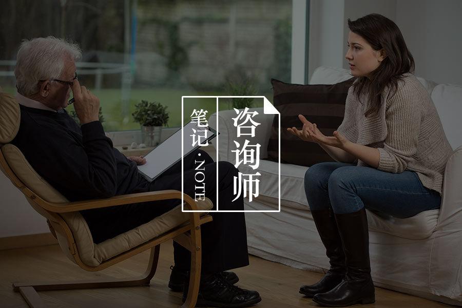 【心理咨询专题】心理成熟的人具体有哪些表现?-心理学文章-壹心理