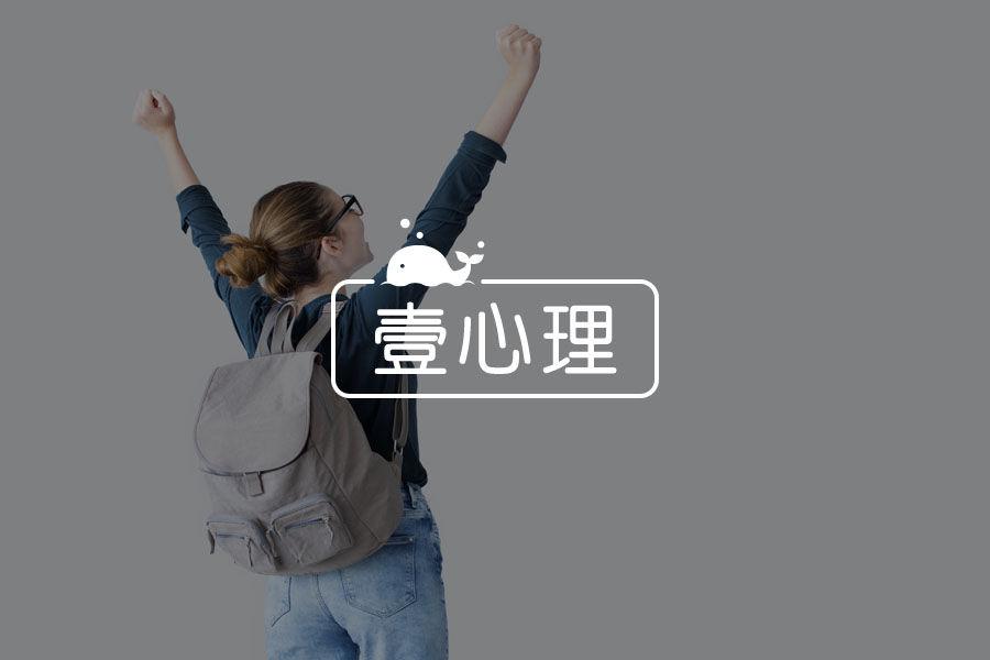 """电竞天才 Uzi 退役,心理学家颠覆性分析""""压力""""-心理学文章-壹心理"""