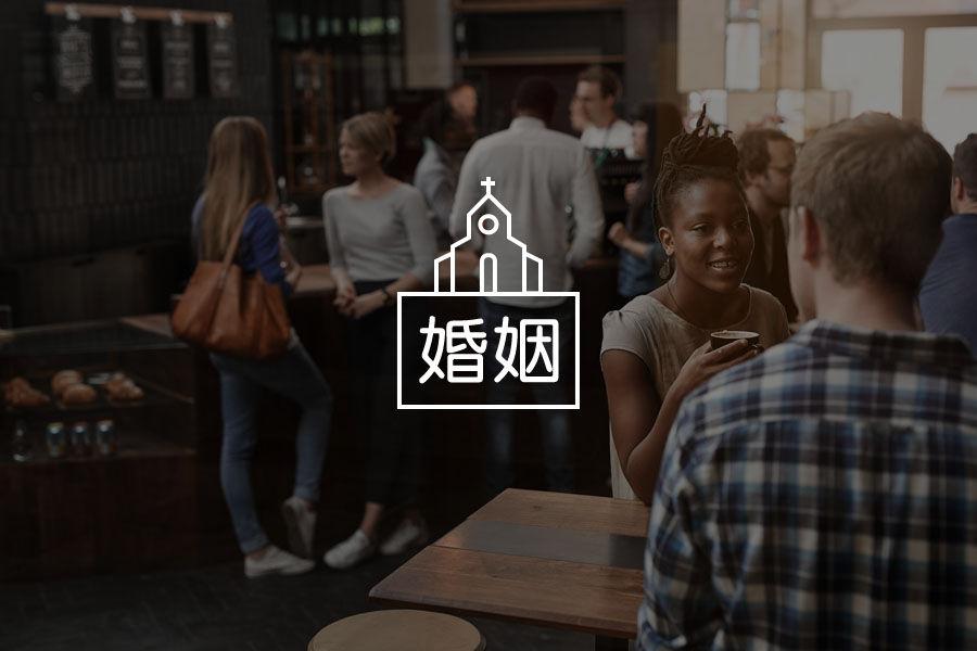 吴彦祖自曝婚姻无性:疲乏期的婚姻,还可以怎样维系?-心理学文章-壹心理