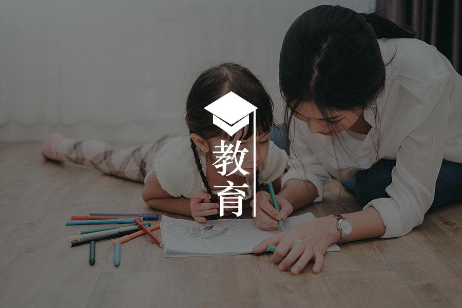 智慧父母课堂 || 打孩子不是为了孩子好,而是情绪失控-心理学文章-壹心理