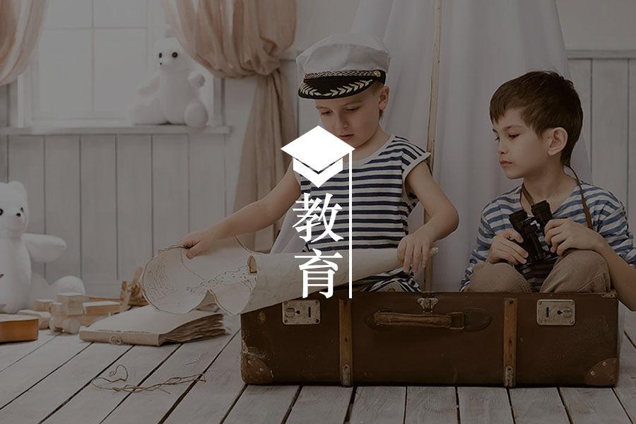 """""""二孩""""心理不容忽视-心理学文章-壹心理"""