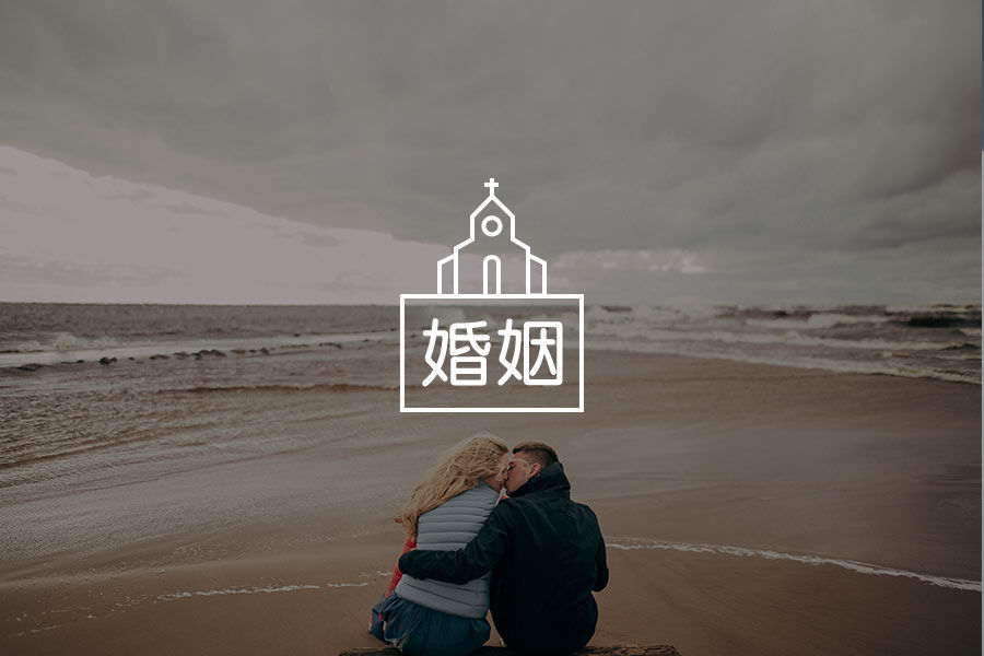 连载:老婆离家出走4(看故事,学心理)(完)-心理学文章-壹心理