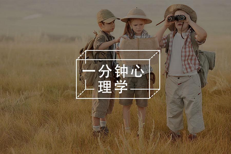 【原生家庭系列】为什么我和父母的交流总是对牛弹琴?-心理学文章-壹心理