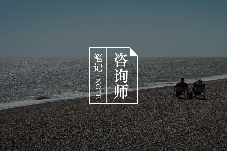 连载:怎么活才是有意义-4(看故事学心理)-心理学文章-壹心理