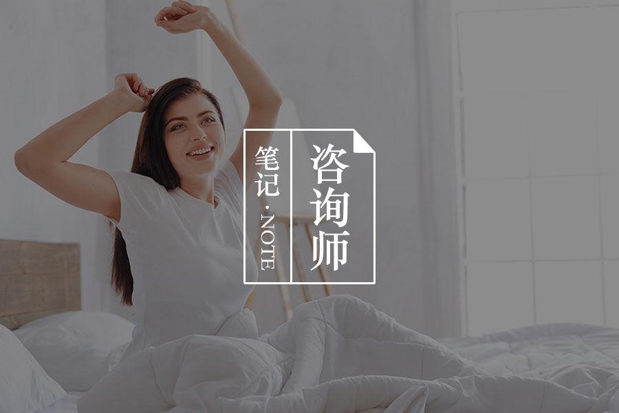 锦鲤杨超越的性格密码-心理学文章-壹心理