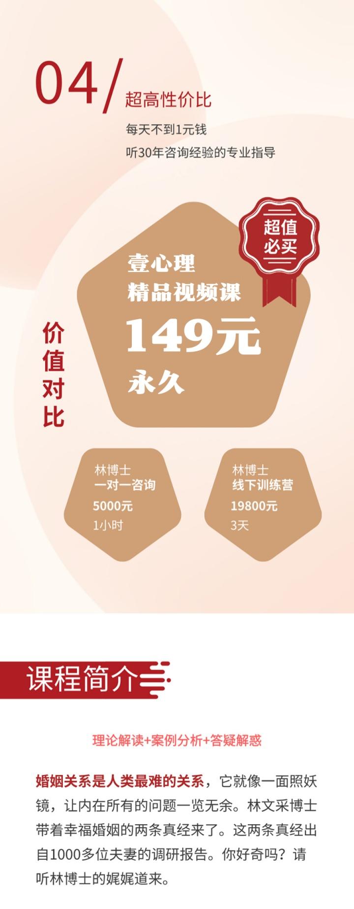 林文采详情页-5修改版.png