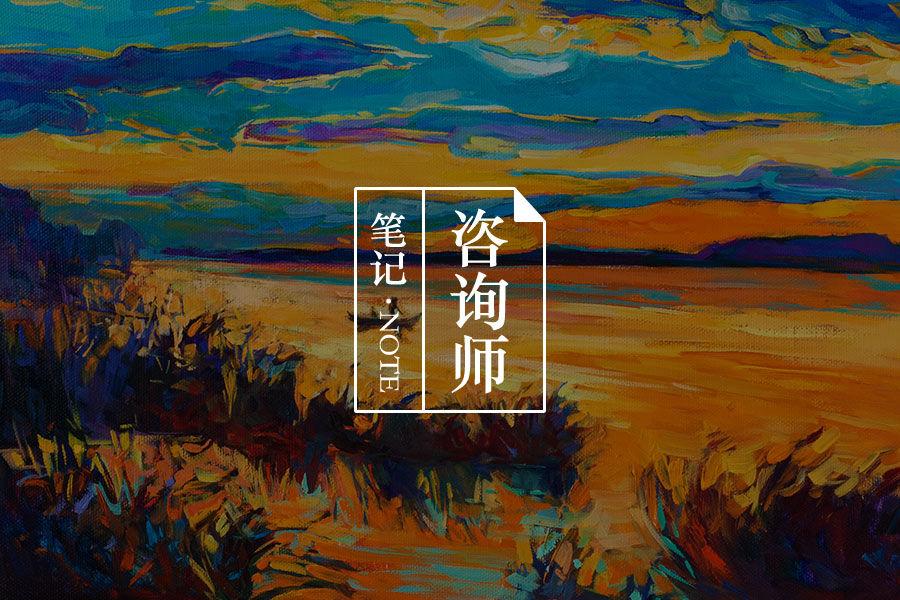 西游记心理分析 | 2.孙悟空的自我-心理学文章-壹心理