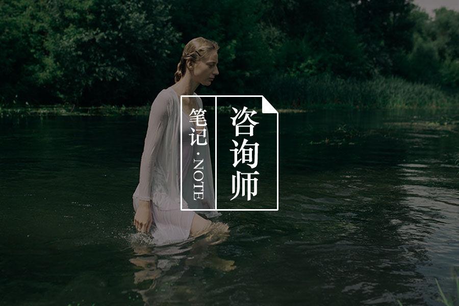 西游记心理分析   3.孙悟空的自我防御-心理学文章-壹心理