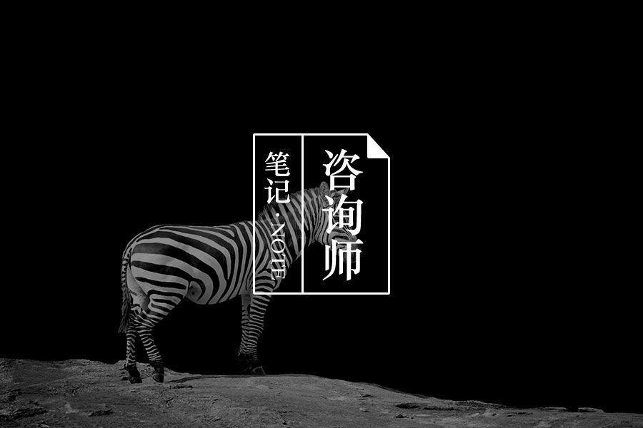 西游记心理分析   5.孙悟空的超我-心理学文章-壹心理