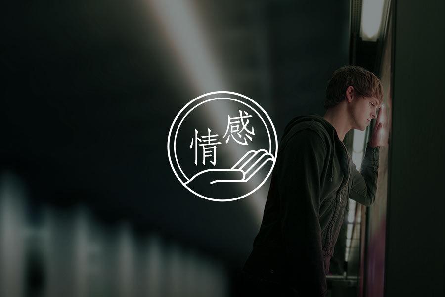 """杭州女子失踪案反思:如何避免""""张东升""""式的家庭悲剧-心理学文章-壹心理"""