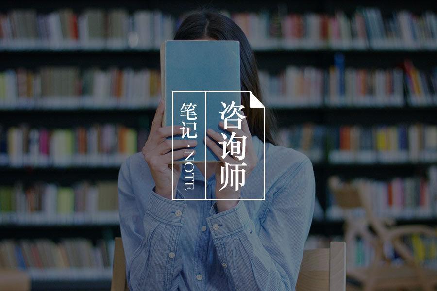 西游记心理分析 | 14.占有欲过强的黄袍怪-心理学文章-壹心理