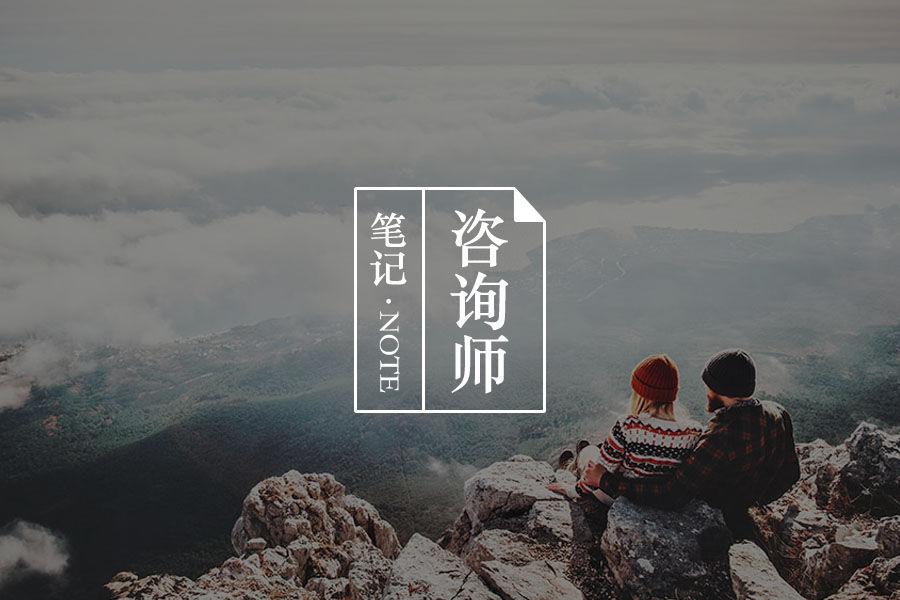 连载:生命的延续-1-心理学文章-壹心理