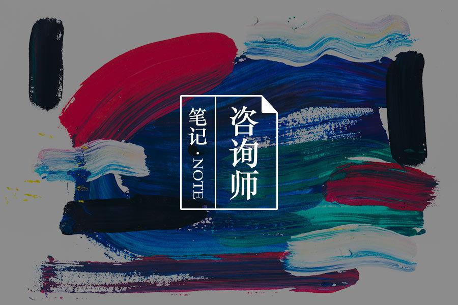 西游记心理分析   15.迷失在财宝中金角银角大王-心理学文章-壹心理