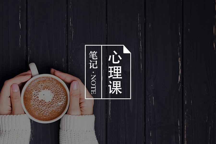 """南京女大学生被男友杀害,这三个方法可有效识""""渣男""""-心理学文章-壹心理"""