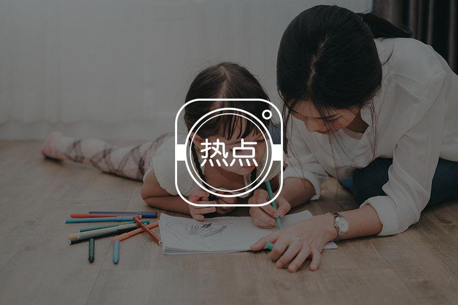李国庆成被告丨婚姻的悲剧不是分开,而是逼孩子站队-心理学文章-壹心理