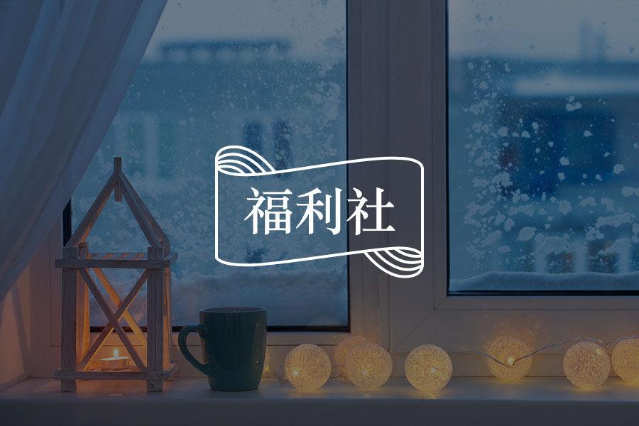 搞笑词条大赏   快乐日常-心理学文章-壹心理