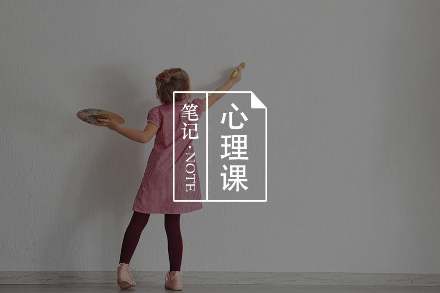 孙悟空的紧箍咒(一)| 孩子成长的秘籍。-心理学文章-壹心理