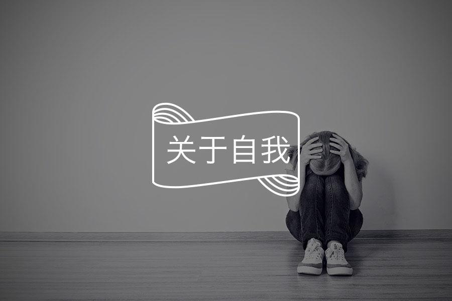 深圳一帆心理咨询:内心敏感的人,原来隐藏着这种天赋