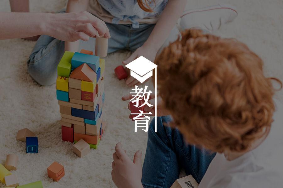 马云的新型教育观:如何才能培养出强幸福力的孩子?-心理学文章-壹心理