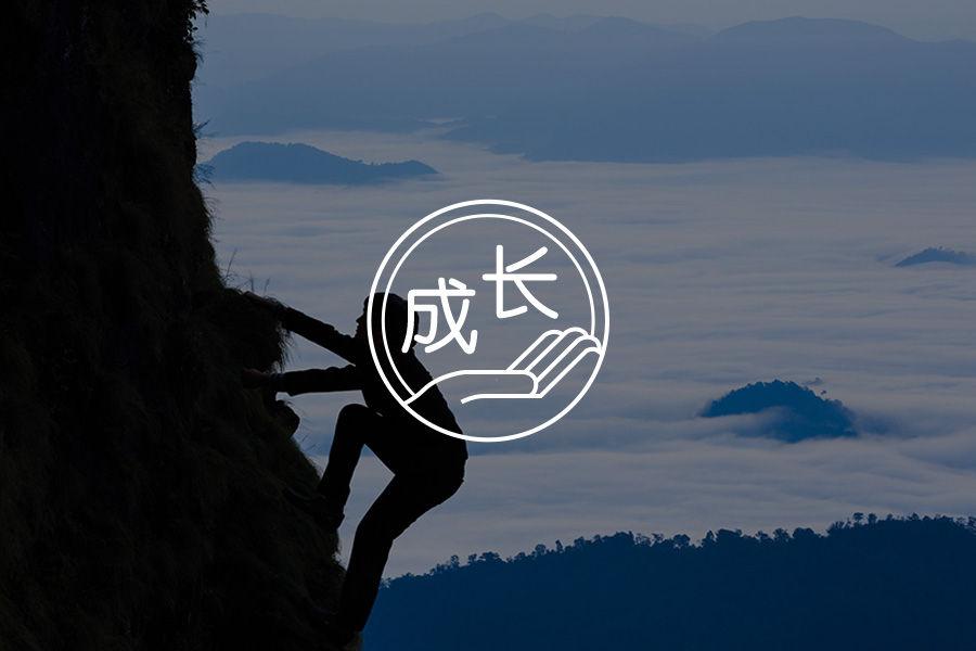 《穿过大半个中国去睡你》丨余秀华,在等待一个来生-心理学文章-壹心理
