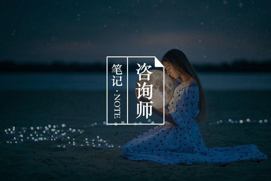 100年后的悲伤,祥林嫂的伤痛仍被视为羞耻-心理学文章-壹心理