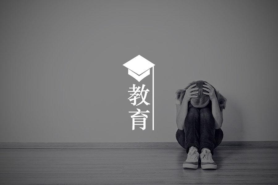 《少年的你》:校园冷暴力,缺失的家庭教育-心理学文章-壹心理