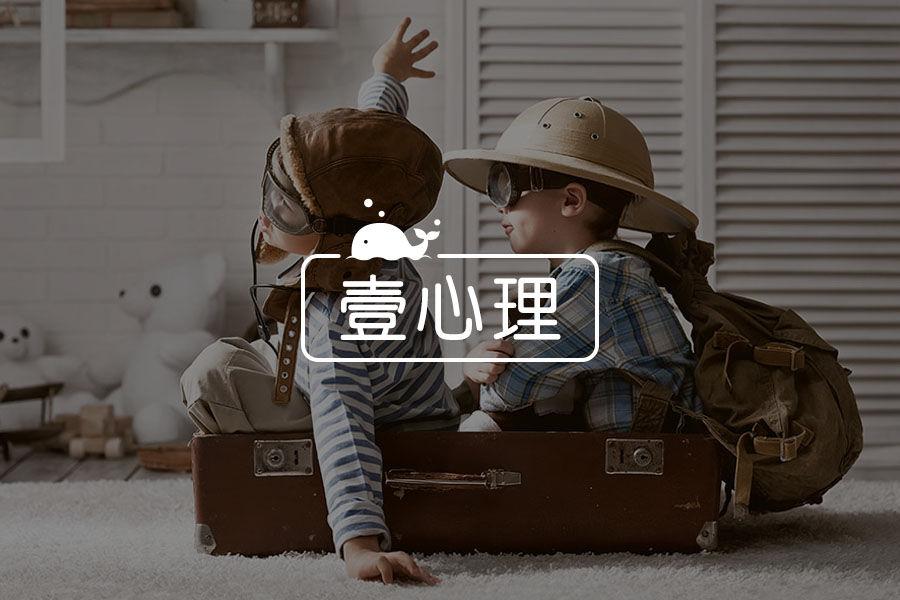 王浩威、刘丹:从电影《小偷家族》看家庭系统内在动力-心理学文章-壹心理