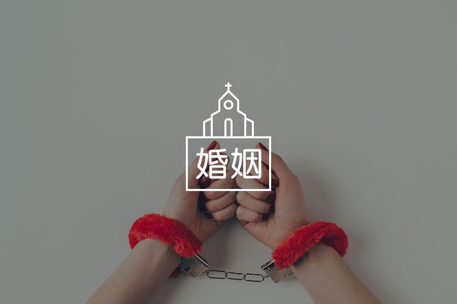 婚外恋的宽恕-心理学文章-壹心理