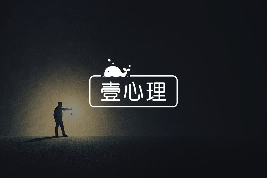 """""""爱无能"""",现代都市人的信任危机-心理学文章-壹心理"""