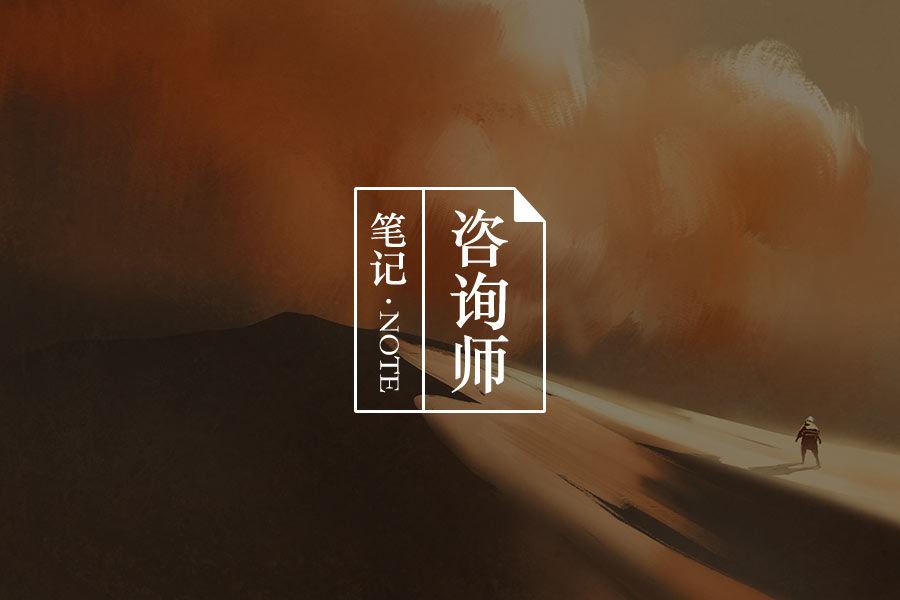 """正因为有无数个""""张小敬"""",社会才会一直进步-心理学文章-壹心理"""