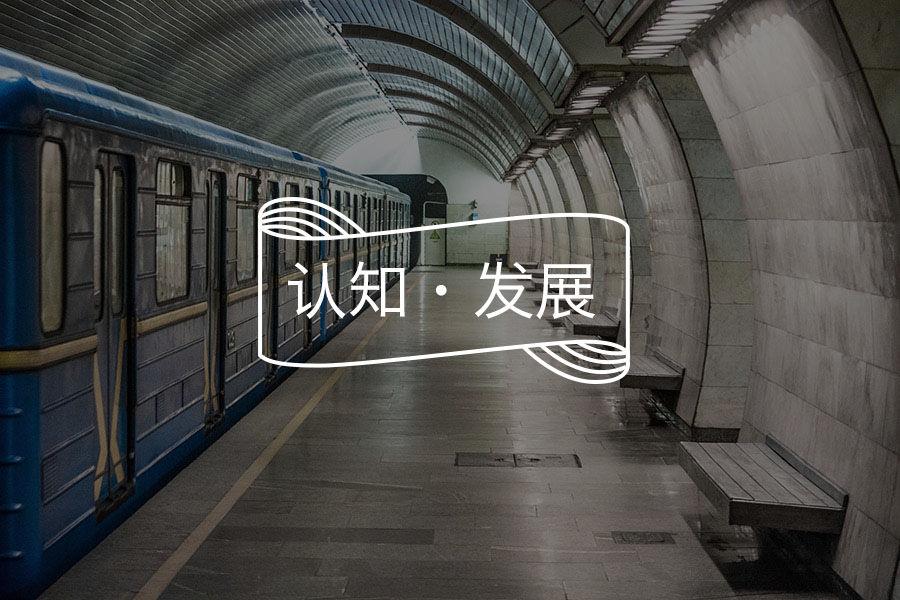 白宇在《沉默的真相》找钱包时的内心活动-心理学文章-壹心理
