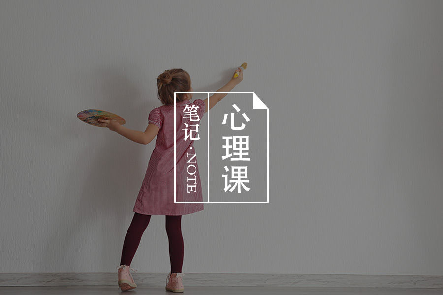 """《隐秘的角落》:假如朱朝阳进行了""""家庭治疗""""-心理学文章-壹心理"""