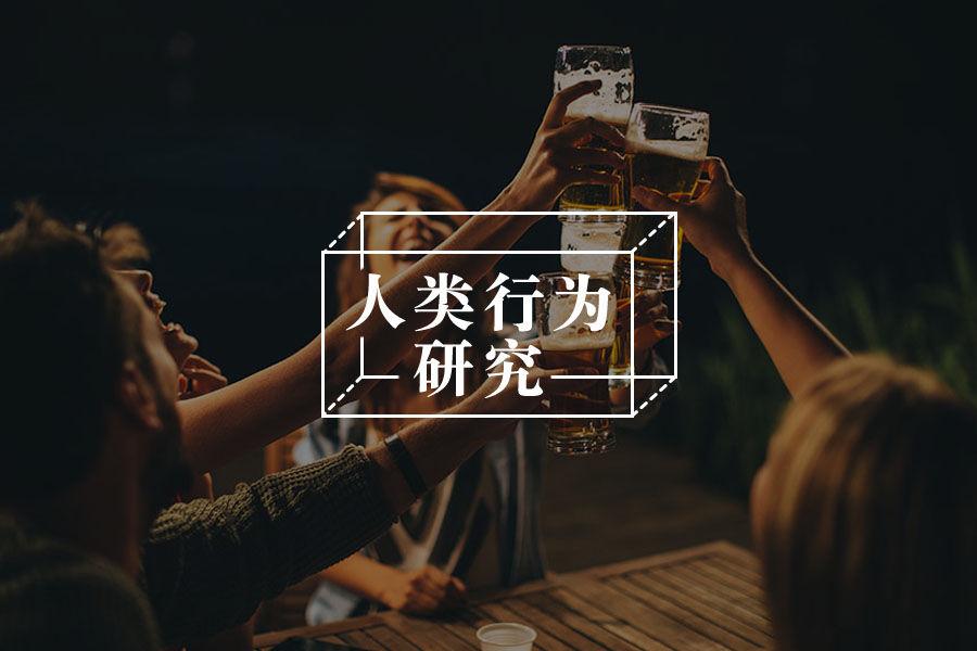 """上海""""假名媛圈""""道尽人生世事百态-心理学文章-壹心理"""