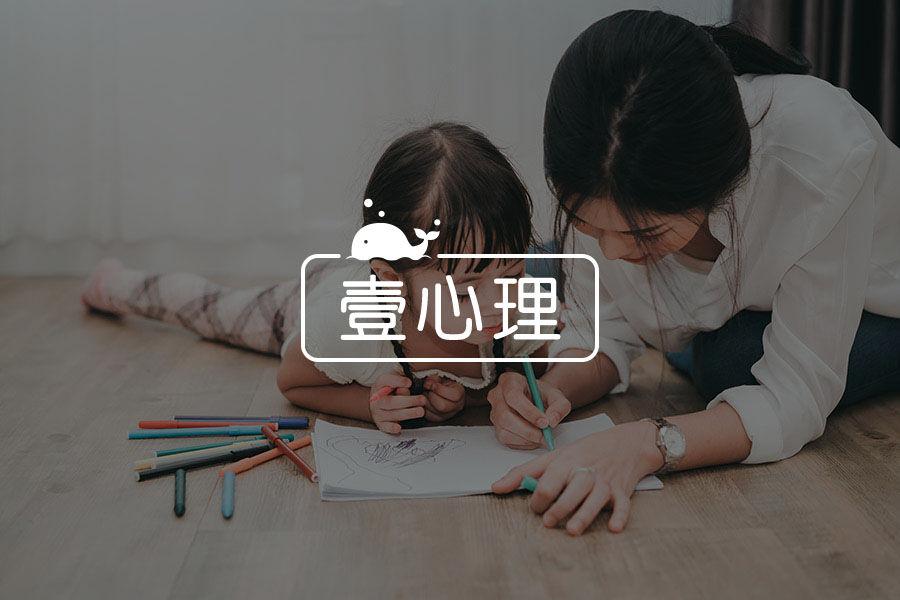 心理咨询师写给父母:这些错误,可能影响孩子的一生-心理学文章-壹心理