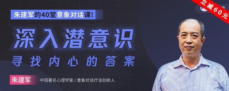 朱建军-60元