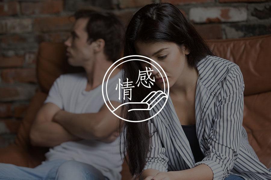 马伊琍首谈离婚,引万人热议:离婚创伤,如何自救?-心理学文章-壹心理