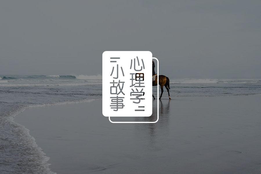孩子为什么那么弱?这部片戳中数百万中国父母的心…-心理学文章-壹心理