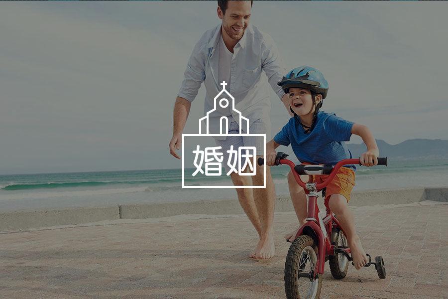 李小璐配文引众怒:离异家庭长大,会被歧视吗?-心理学文章-壹心理