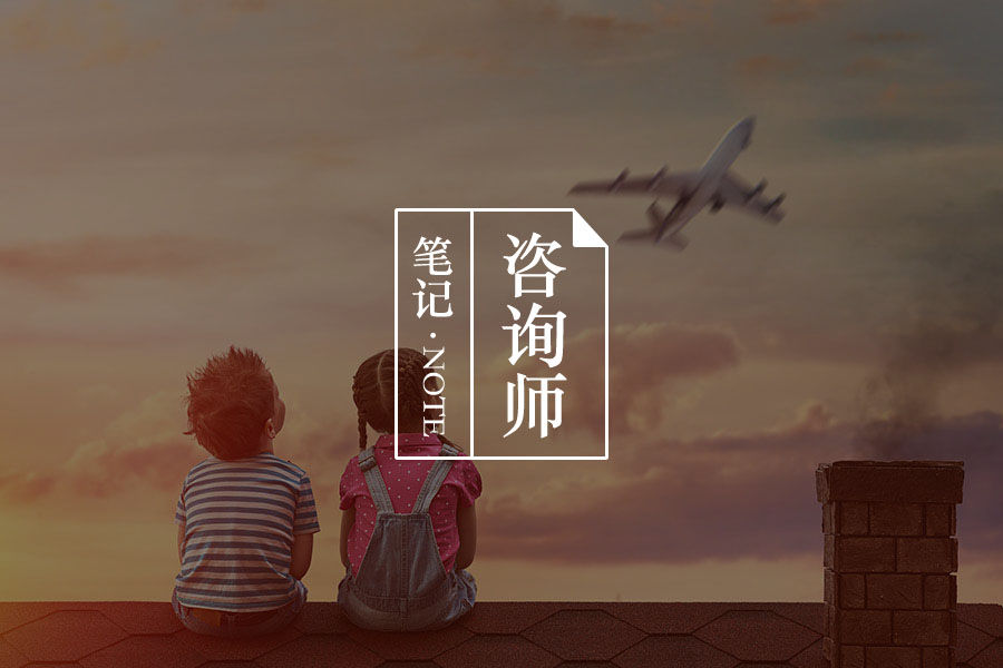 """森田疗法之""""坦诚之心""""-心理学文章-壹心理"""