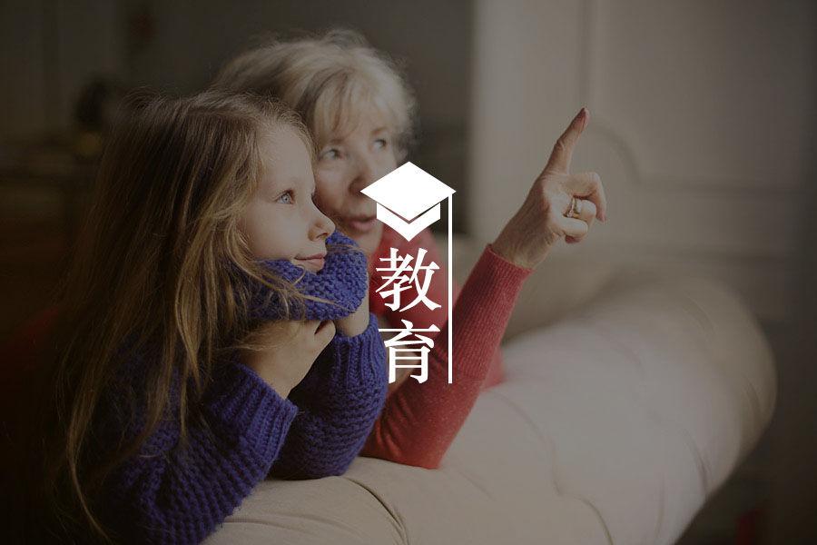 家庭教育为什么而焦虑?-心理学文章-壹心理