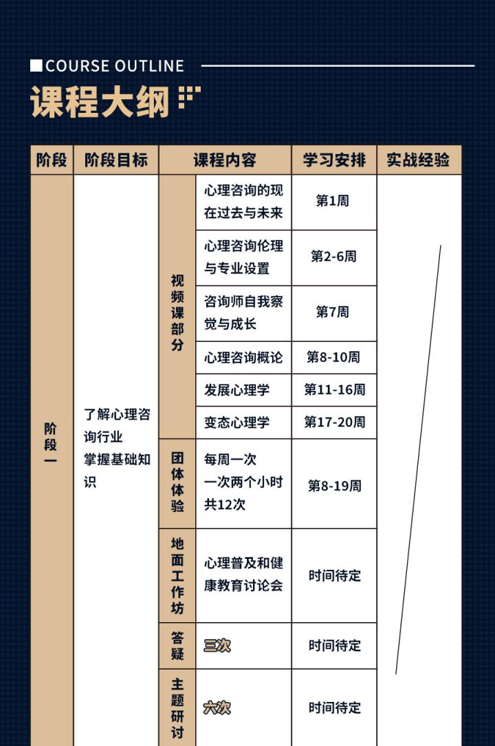 朝阳计划-详情a-20201113_05.jpg