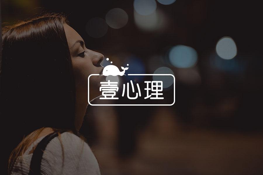 """杨紫""""男友""""被妈妈劝分:你在等我感激,我在等你道歉-心理学文章-壹心理"""