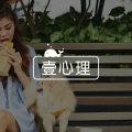 阿娇宣布终身不嫁,被6段恋情吓怕:不用婚姻捆绑自己图片路径