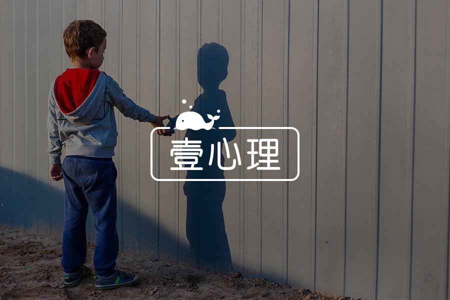 我不行丨王自健删掉张国立微信,自曝抑郁3年真实状态-心理学文章-壹心理