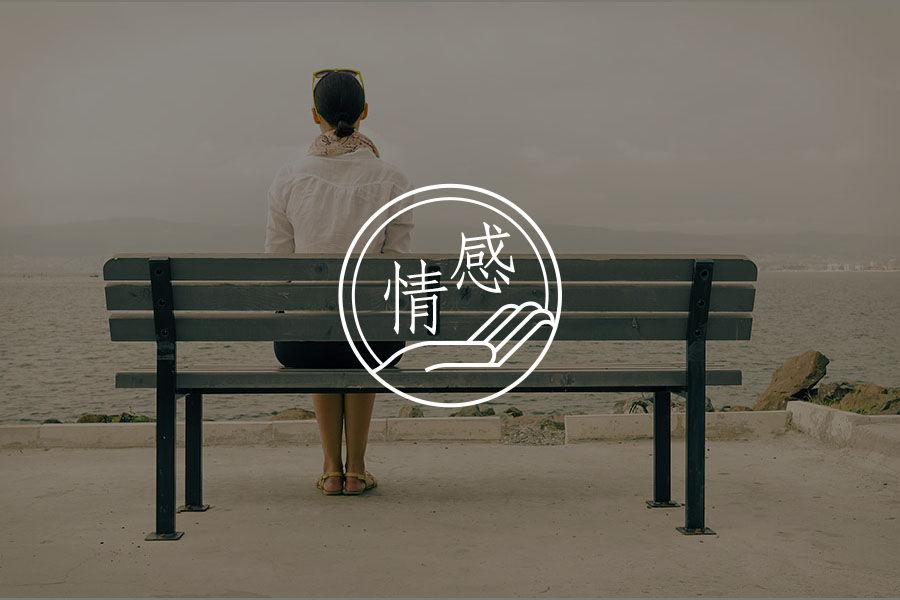 戏里阿翁,戏外黄蓉——细品翁美玲的那些爱恨情仇-心理学文章-壹心理