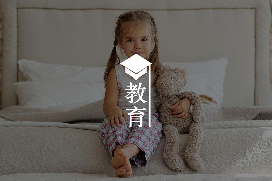 《卡特教练》赏析:如何用成长型思维培养一个孩子?-心理学文章-壹心理