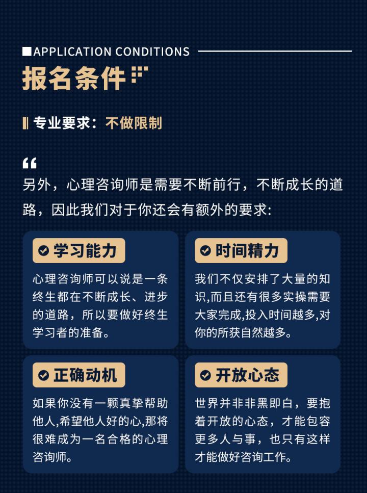 朝阳计划-详情b-20201113_09.jpg