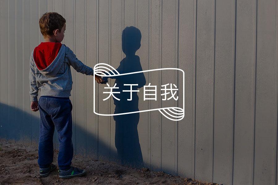 """""""算命心理"""" 摆脱迷茫,寻找动力-心理学文章-壹心理"""